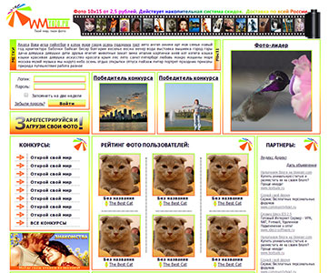 Full Stack Web Development on CMS 1C-Bitrix for Photo Service WMfoto