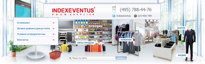 Web Design of Online Store IndexEventus