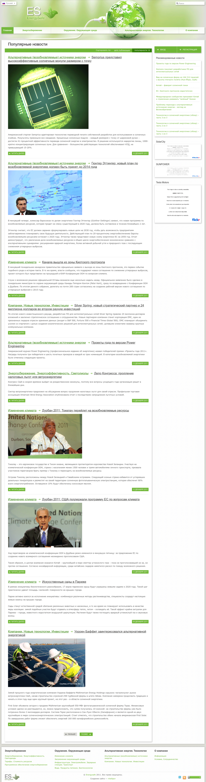 Blog Web Design and its HTML Coding for Ecologic Energy News Agency EnergySafe