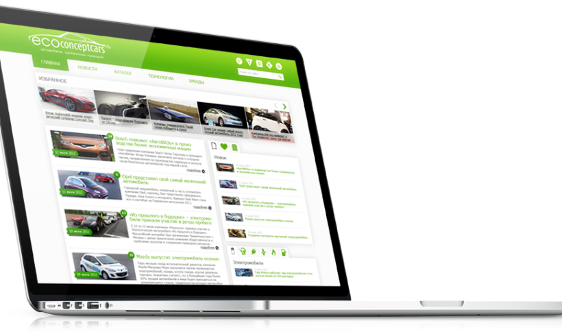 Full Stack Web Development on CMS WordPress for Auto Magazine Ecoconceptcars