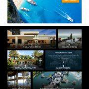 Landing Page для отеля или курорта - часть 3