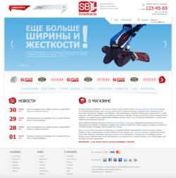 Интернет-магазин одежды и аксессуаров для зимних видов спорта