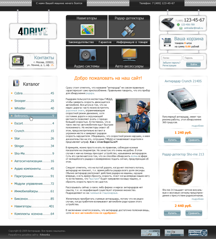 Full Stack Web Development on CMS 1C-Bitrix for Car Accessories Online Store 4Drive