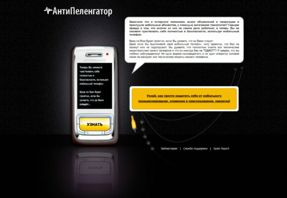 Full Stack Web Development on CMS RAwebPRO for Anti Direction Finder Online Store Antipelengator