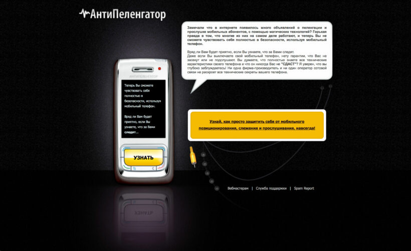 Full Stack Web Development on CMS RAwebPRO for Anti Direction Finder Online Store Antipelengator