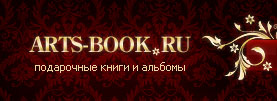 Web Design with Logo and its HTML Coding for Gift Book and Album Online Store Arts-Book