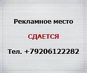 Web Banner Ads for Auto Parts Store Avtica and Auto Portal Na Kolesah