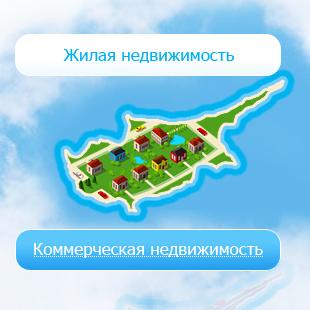 Web Design of Cyprus Real Estate Agency Filanko