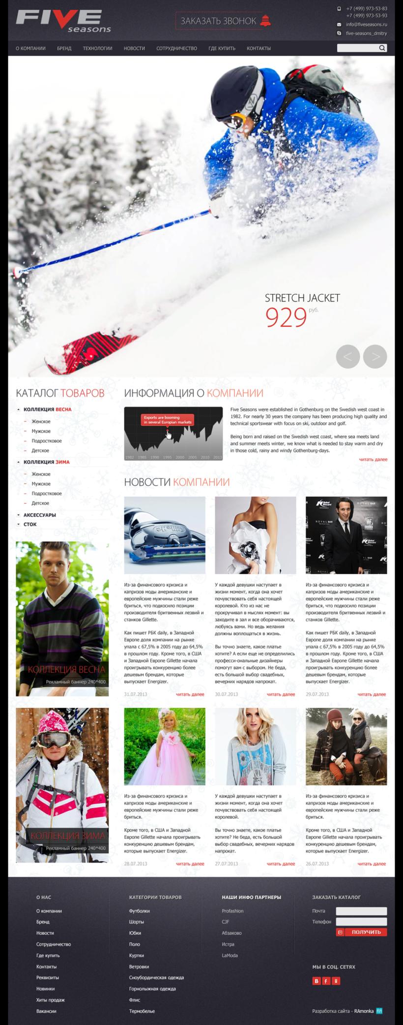 Web Design for Clothing Online Store FIVESEASONS
