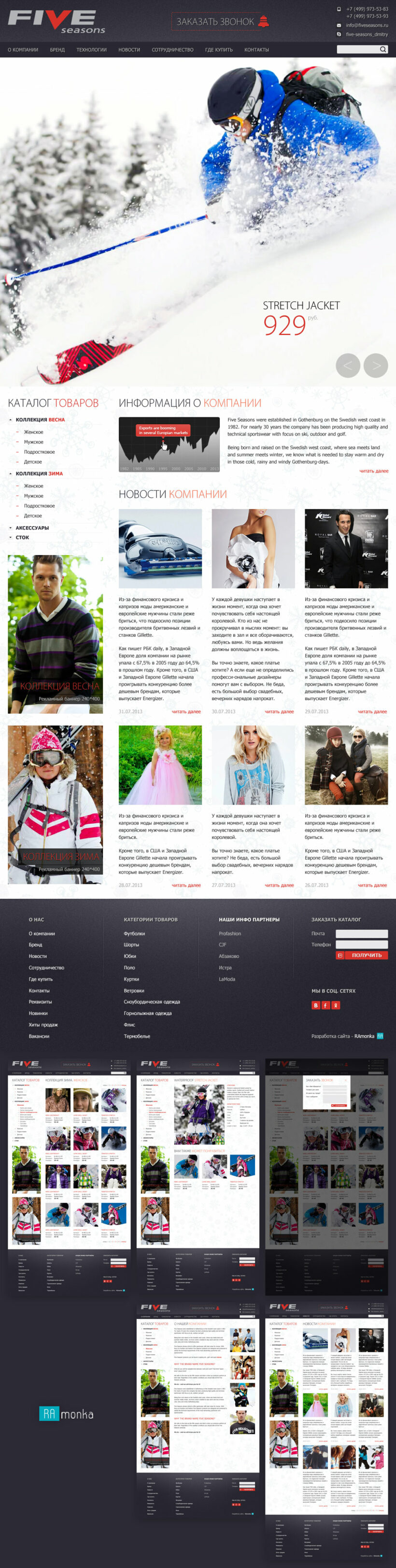 Web Design for Online Clothing Store FIVESEASONS