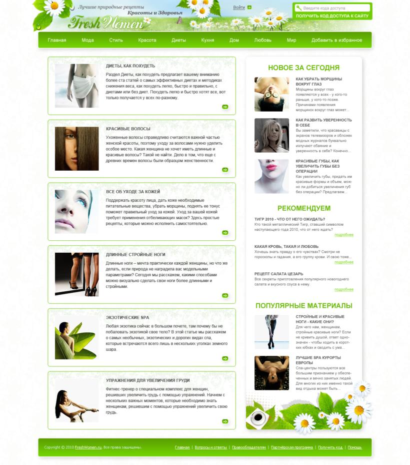 Full Stack Web Development on CMS WordPress for Beauty Blog Fresh Women