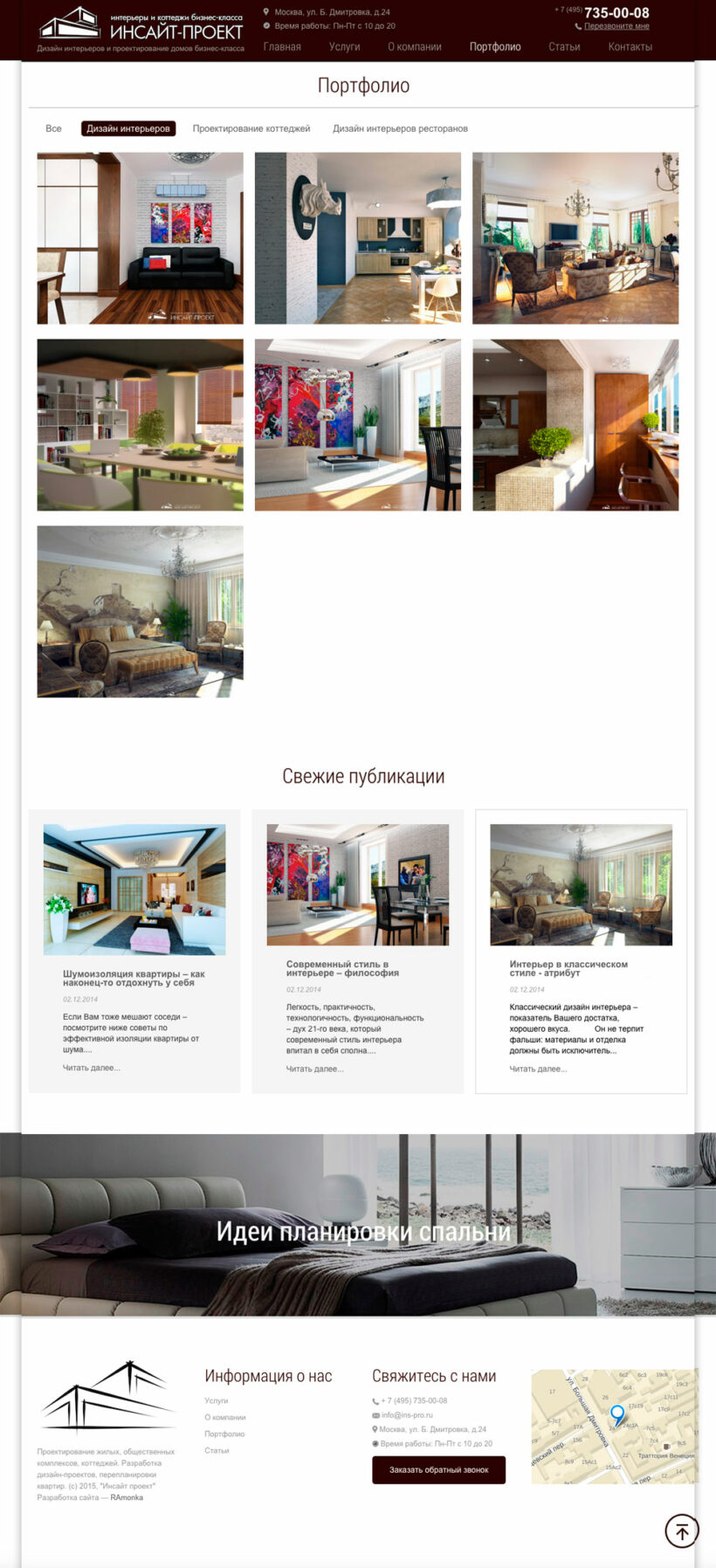 Full Stack Web Development on CMS 1C-Bitrix for Architectural Company Insight Project