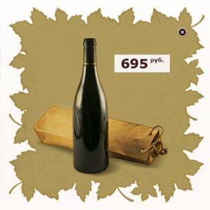 Web Design for the Wine Online Store Jaguar-17