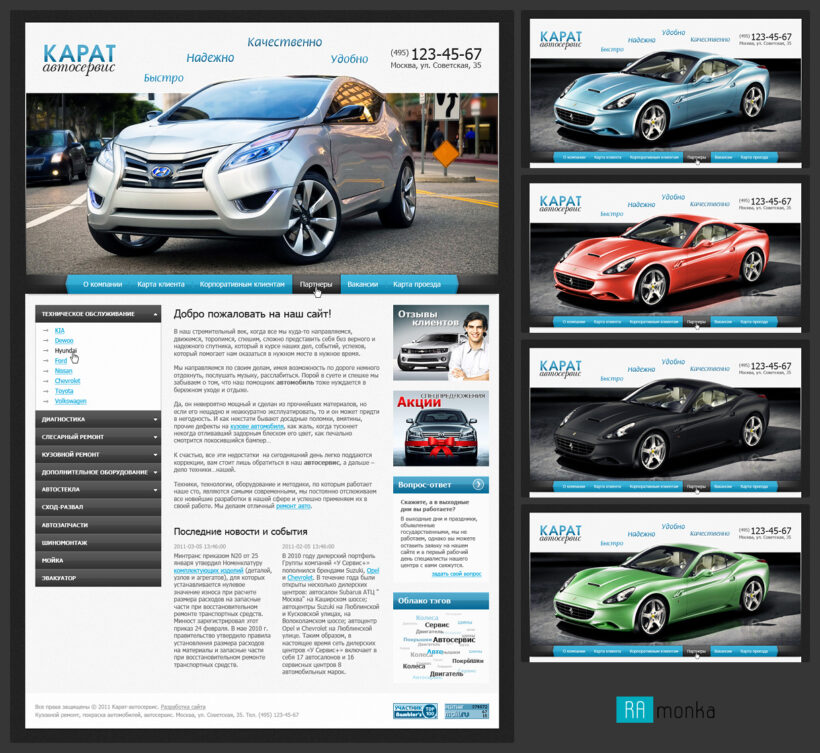 Web Design of Auto Repair Center KARAT Car Service