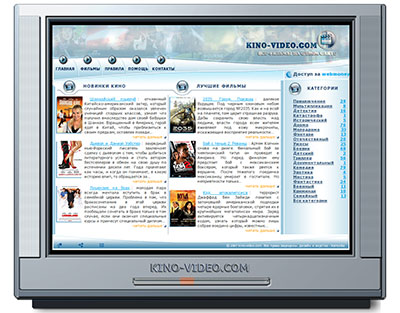 Web Design and its HTML Coding for Films and Other Videos Website Kino-Video