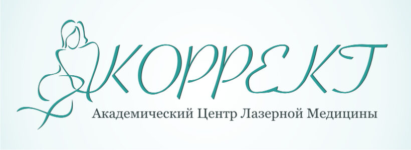 Logo Design for Laser Medicine Academic Center Korrekt