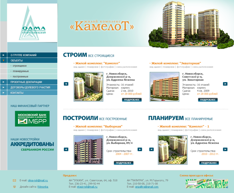 Web Design and its HTML Coding for Real Estate Company Group Olma