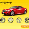 Full Stack Web Development  on CMS RAwebPRO of Car Tires and Wheels Online Store Parad Koles