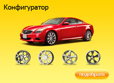 Full Stack Web Development of Online Store for Car Tires and Wheels Parad Koles on CMS RAwebPRO