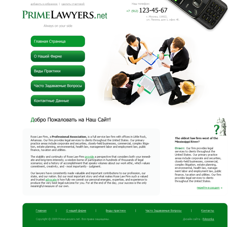 Web Design with Logo and its HTML Coding for Law Firm PrimeLawyers