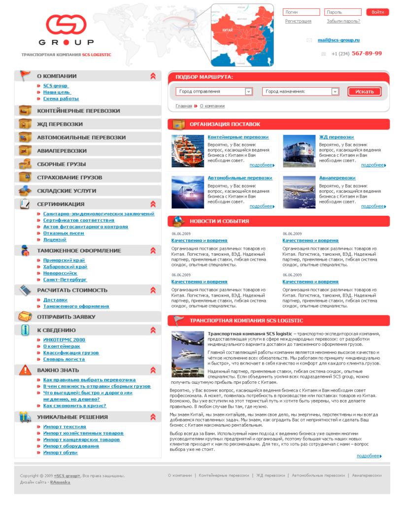 Web Design for Transport Company SCS Logistic
