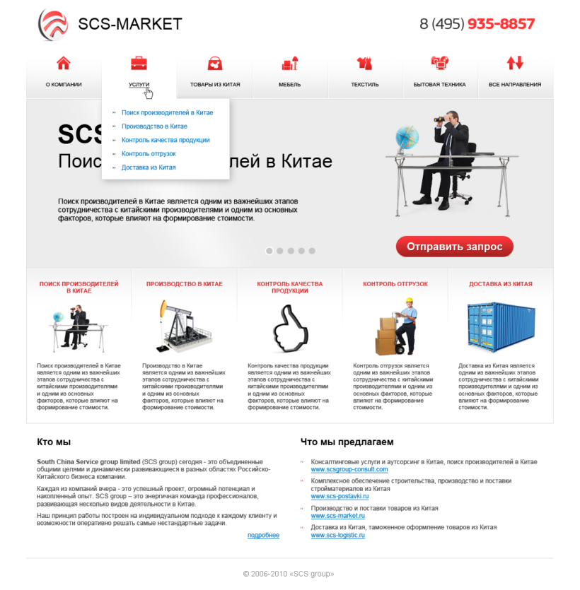 Web Design with Icons and Illustrations and its HTML Coding for Russian Chinese Business Company Group SCS
