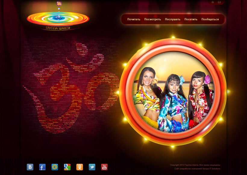 Web Design & its HTML Coding for Band Shanti
