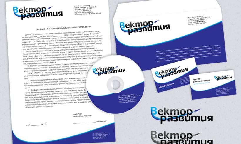 Corporate Identity Development for Business Company Vector Razvitia