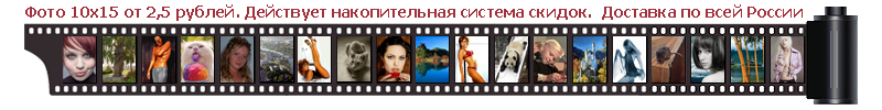 Animated Web Banner Ads for Online Photo Service WMfoto