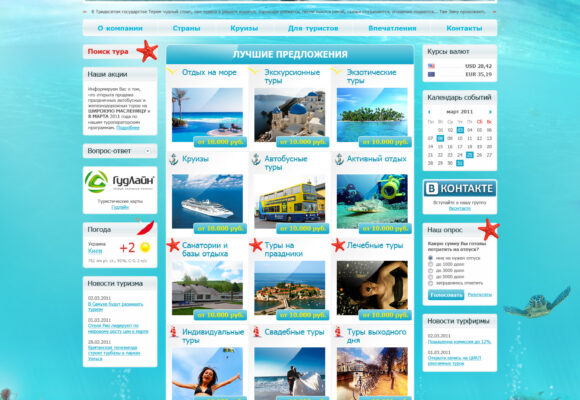 Web Design and its HTML Coding for Tour Operator Alye Parusa Tour