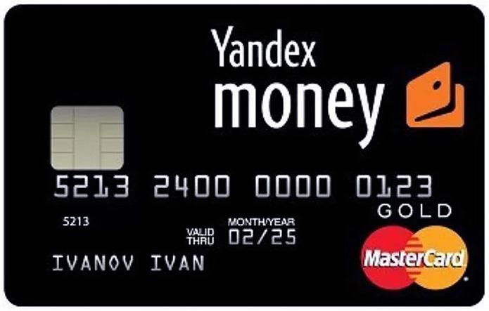 RAmonka Studio began to accept Yandex.Money