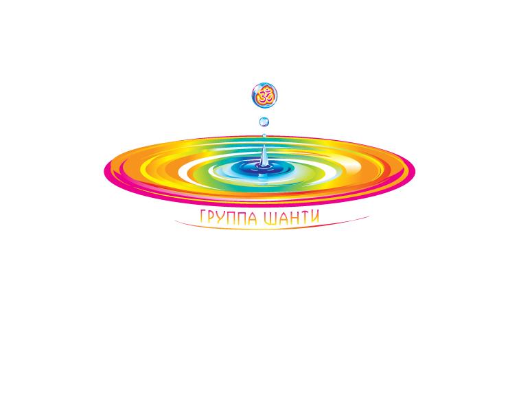 Logo Design for Music Band Shanti