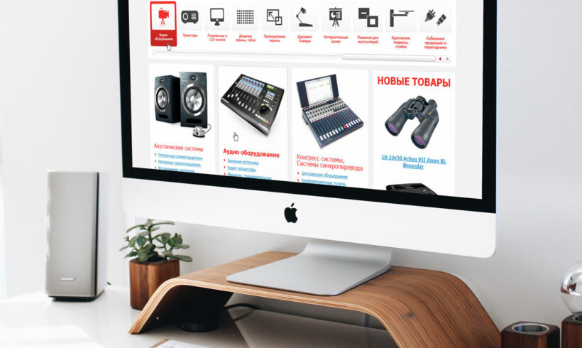 Download Our New Online Store PSD Template Ascom for Communications & Security System Provider